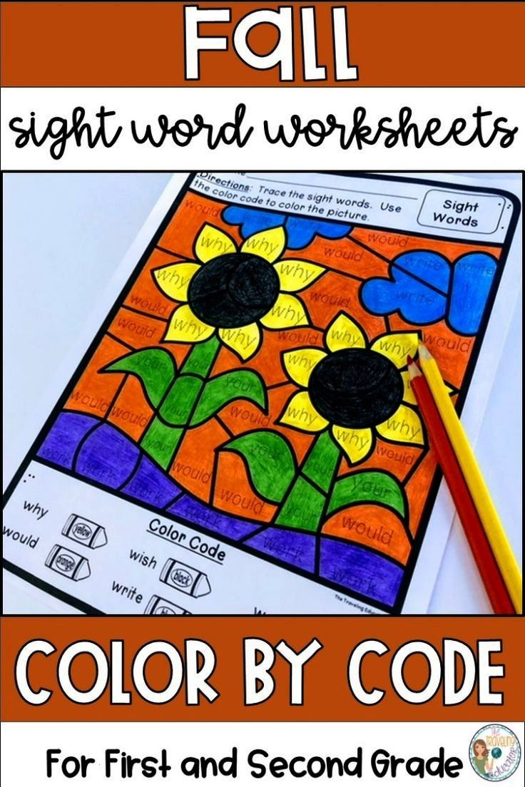 Color by Sight Words for First and Second Grade Keep first and second graders engaged this Fall wit