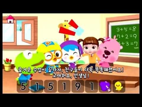 [HD] 뽀로로와 콩순이 선생님놀이 with Pororo game 宝露露,Popolo, Пороро, ポロロ,เกาหลี