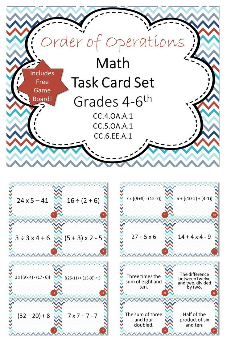 5th Grade Order of Operations Math Task Cards Math task
