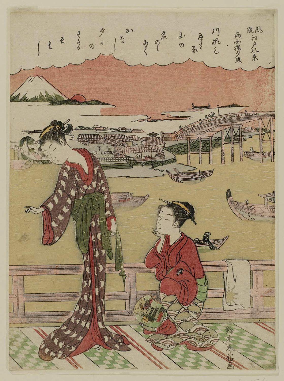 鈴木春信 Sunset Glow at Ryôgoku Bridge (Ryôgoku no yûshô), from the series Eight Fashionable Views of Edo (Fûryû Edo hakkei)