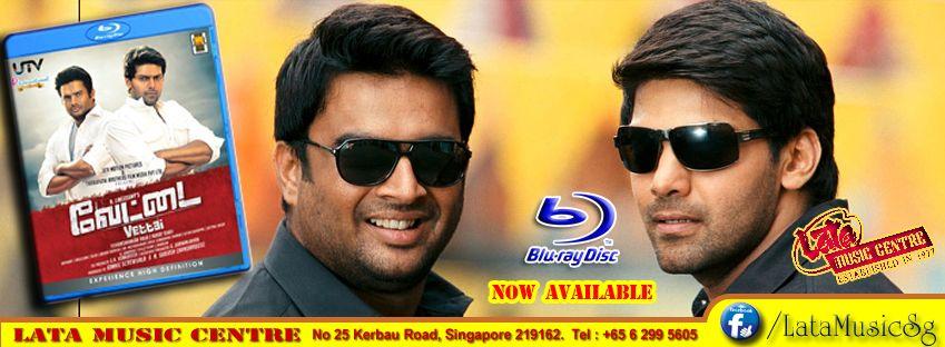 mankatha full movie hd 1080p blu-ray tamil movies 770
