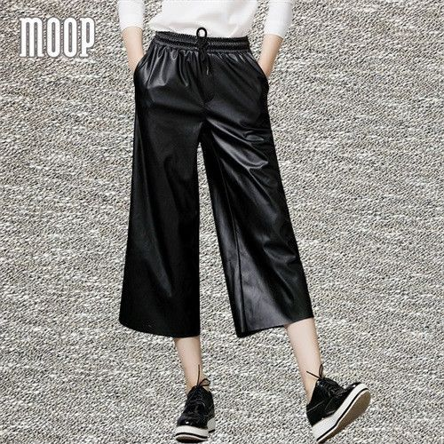 Hot sale! black PU leather pants casual wide leg pants leather ...