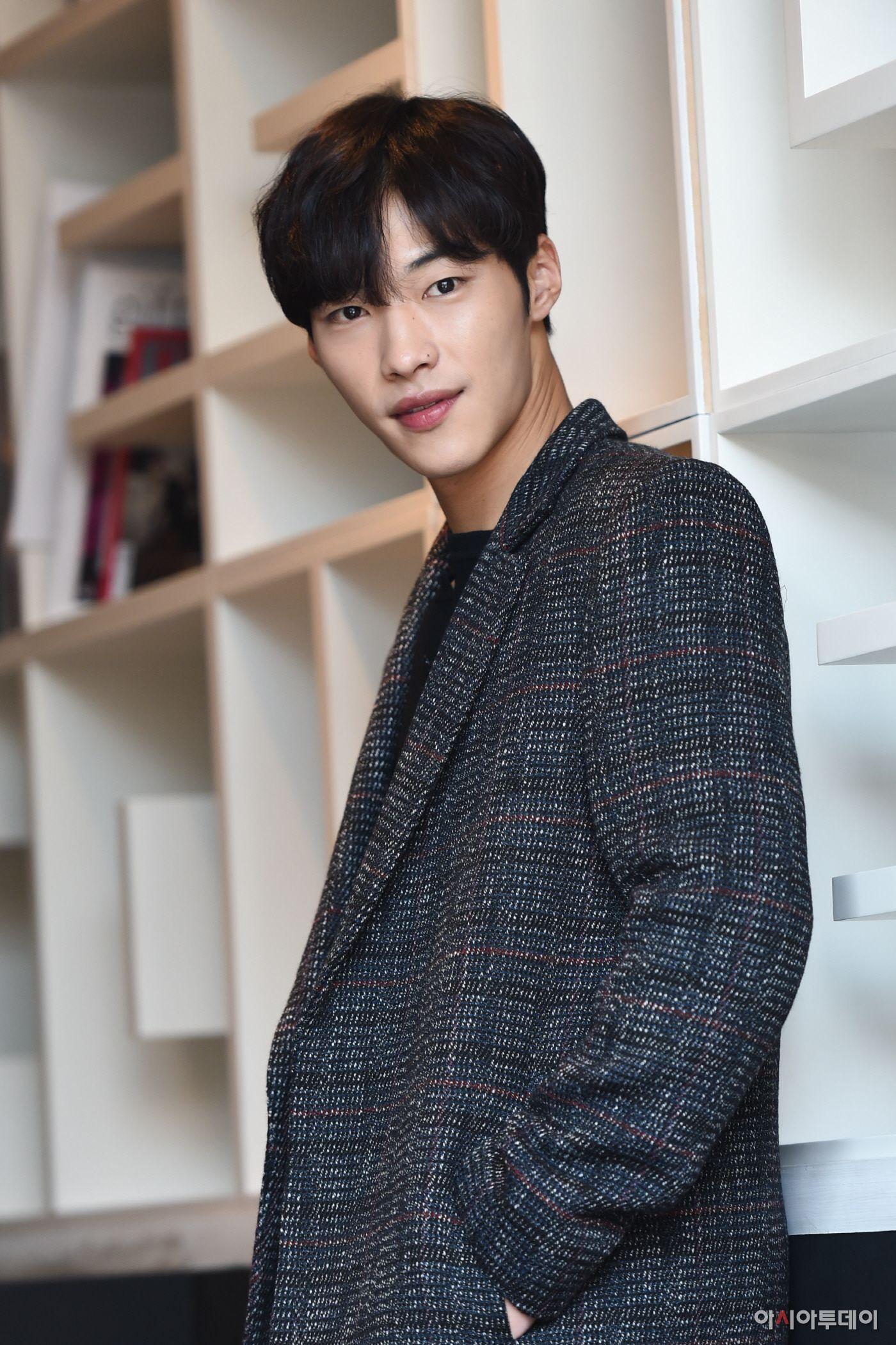 Woo Do Hwan Ig Letter