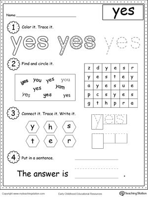 High Frequency Word Yes Printable Worksheet Letter Work