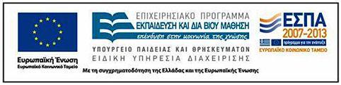 ΓΝΩΜΗ ΚΙΛΚΙΣ ΠΑΙΟΝΙΑΣ: Ημερίδα στο Κιλκίς στις 3 Ιουνίου 2015 με θέμα «Πρ...