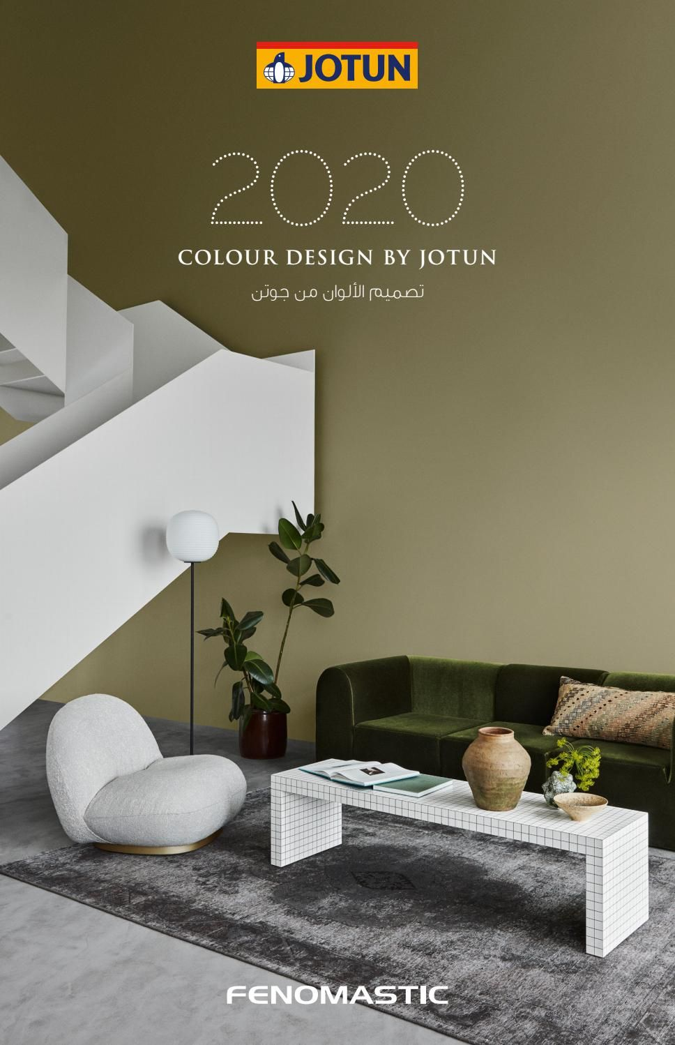 Colour Collection 2020 Home Wall Colour Paint Colors For Living Room Living Room Colors