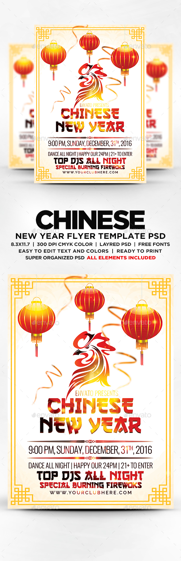 chinese new year flyer 2017 template psd