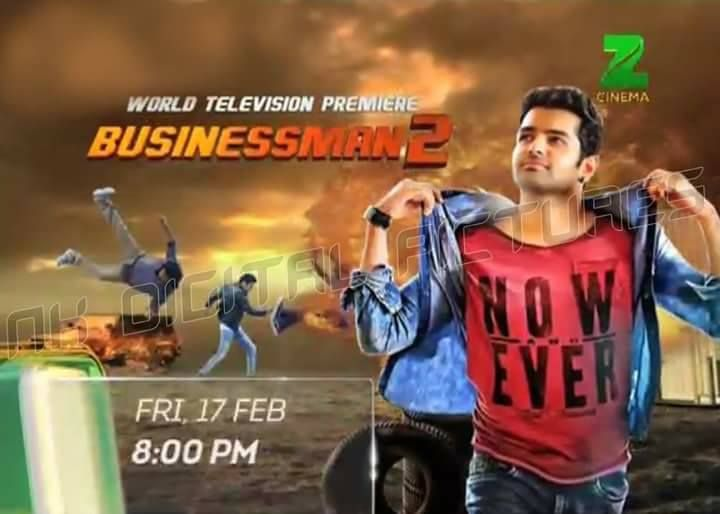 Businessman 2 Pandaga Chesko Hindi Dubbed Full Movie Download