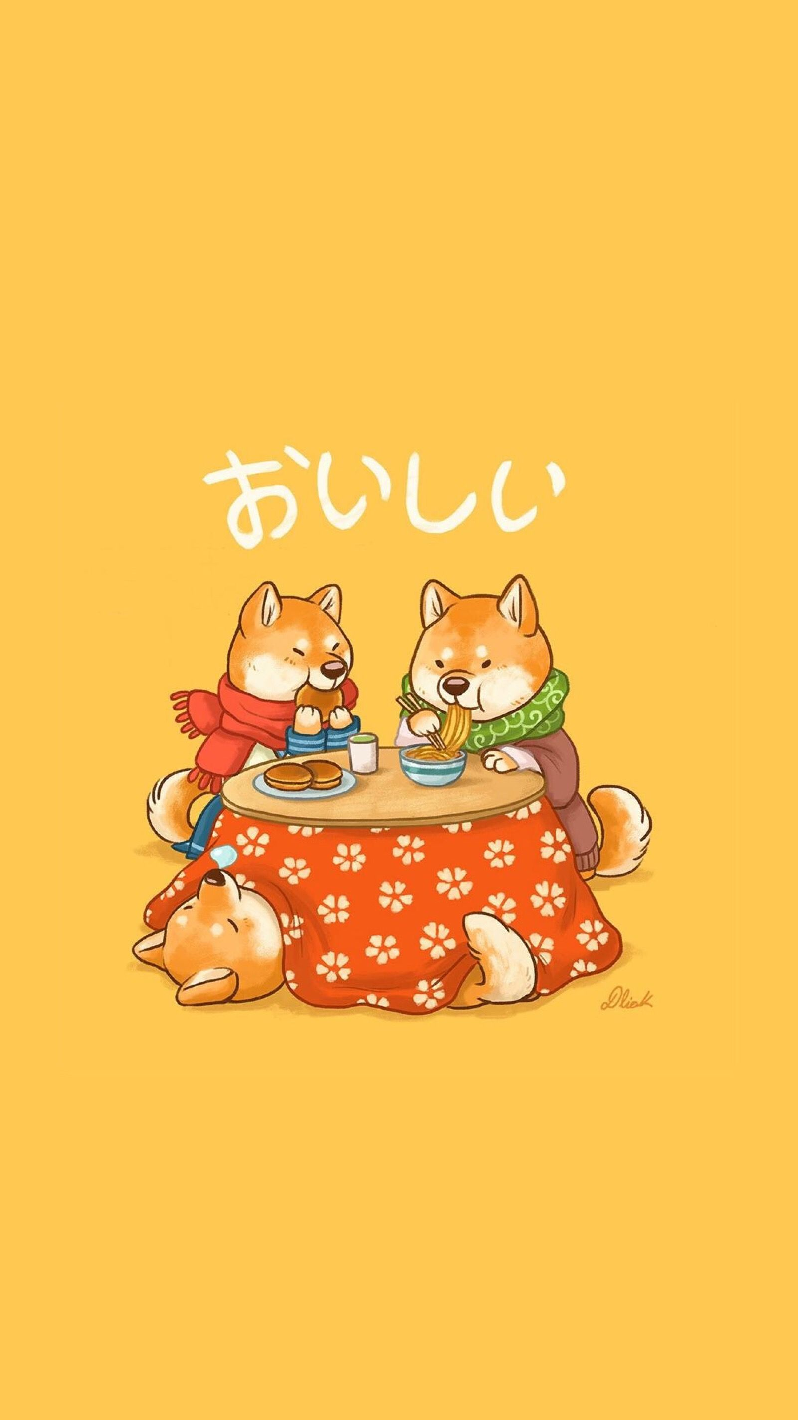 Pin By Amy On Shiba Inu Cute Cartoon Wallpapers Cute Wallpapers Cute Animal Drawings