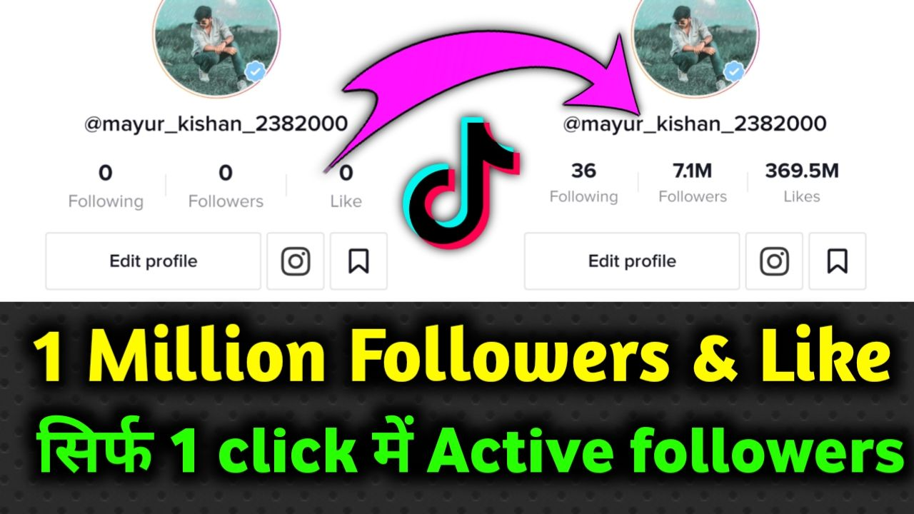 Tik Tok Par Followers Kaise Badhaye 2020 Free Tiktok Algorithm How To Go Viral In 24 Hours Heart App Free Followers How To Get Followers