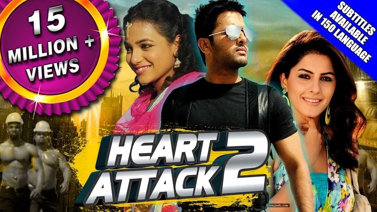 Heart Attack 2 Full Hindi Dubbed Movie 2018 Karthik falls