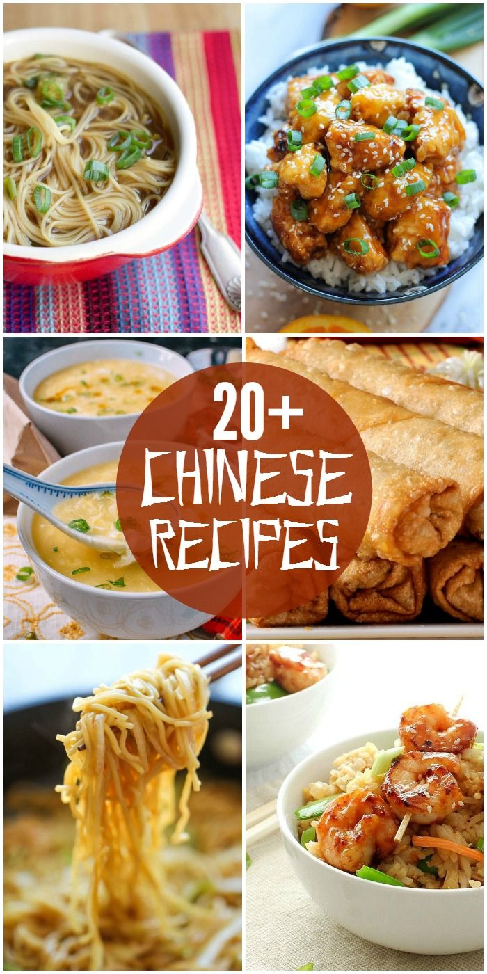 20+ Chinese Food Recipes Homemade chinese food, Asian