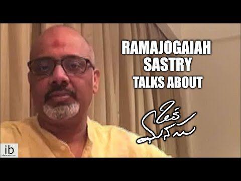 Ramajogaiah Sastry talks about Oka Manasu   Naga Shaurya   Niharika   Release on 24 June http://www.idlebrain.com/movietape/okamanasu.html