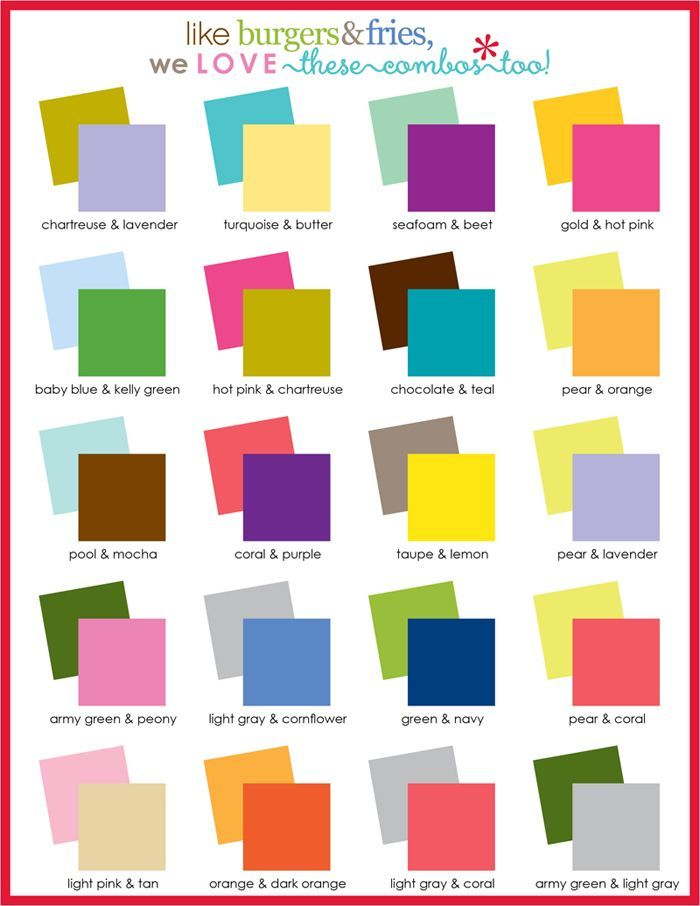 Try These Color Combos Sywalls