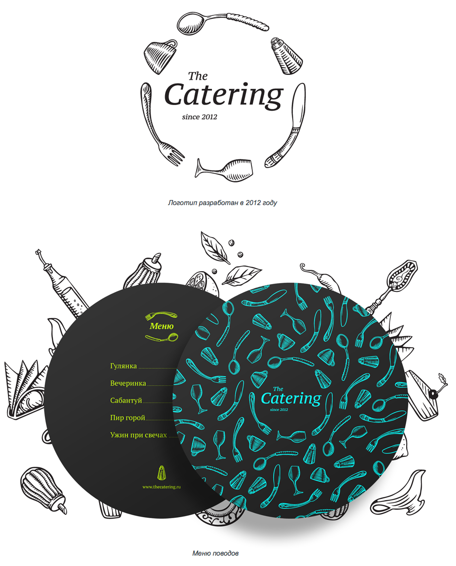 Messy Kitchen Catering: Graphics / Catering …