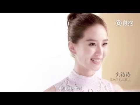 Xiaomi Redmi Pro Official Vidoe
