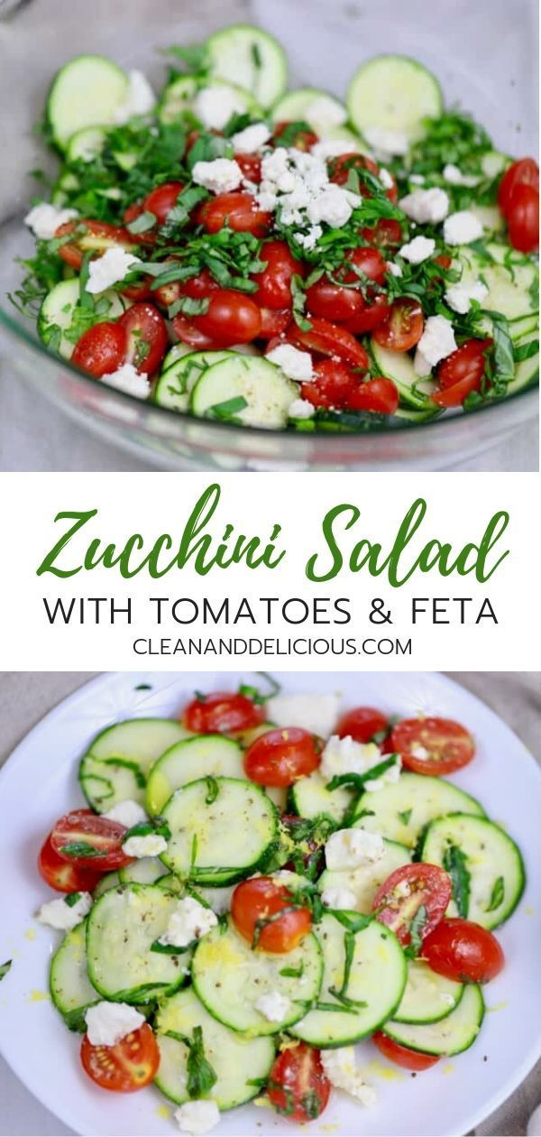 Zucchini Salad with Feta and Tomatoes