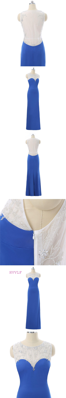 Royal blue evening dresses sheath floor length see through