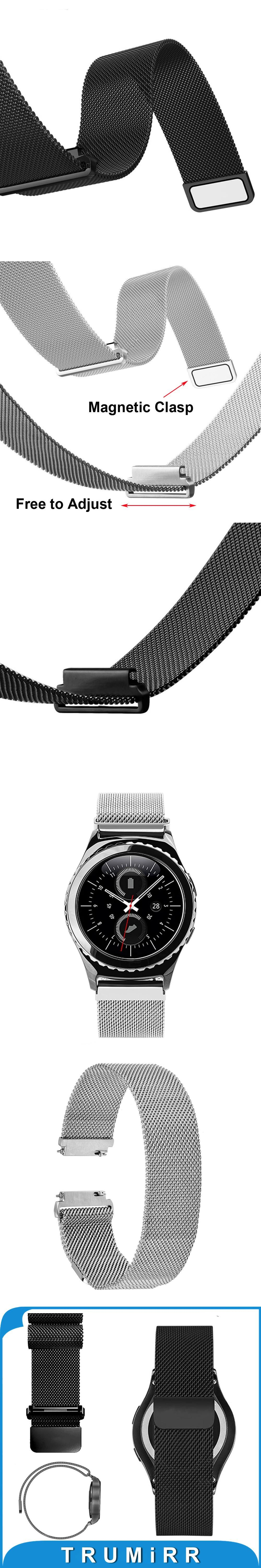 my using with sent watch milanese tapatalk yesoo huawei bare com stainless watches loop from nexus accessories black