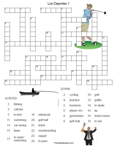 computer crossword puzzles with answers pdf
