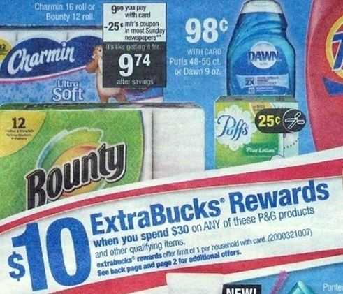 Print Asap Hold Charmin Bounty Paper Products Only 5 65 Value 13 79 At Cvs Starts 7 31 Charmin P G Products Bounty