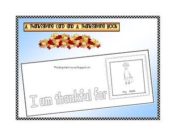 This is a Thanksgiving book and card all wrapped up in one! It is so easy to create. Students have an opportunity to cut up the things they are grateful for and stack them on a card to read and to share with their families at this important American holiday.