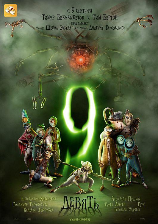 9 Movie Poster 5 Internet Movie Poster Awards Gallery Movie Posters Tim Burton Movie Nine Movie