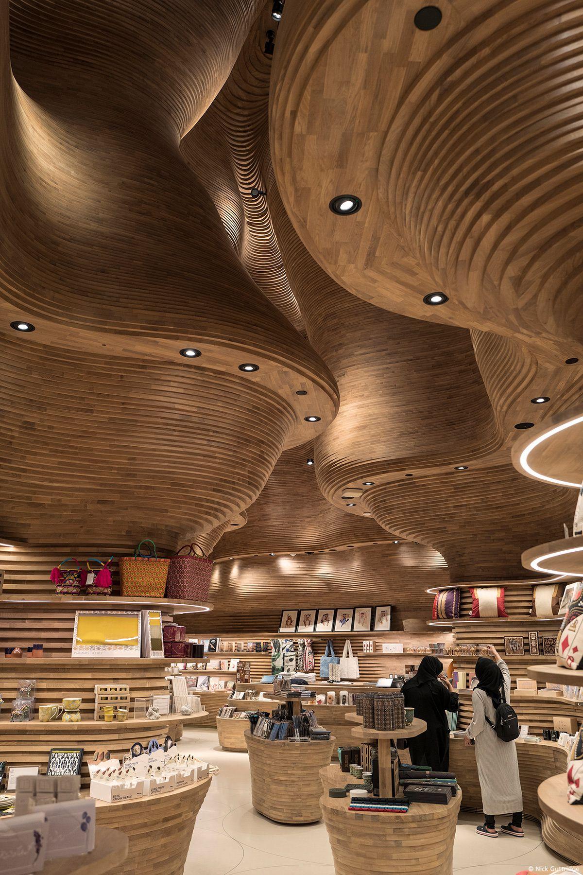 Qatar National Museum - Jean Nouvel on Behance