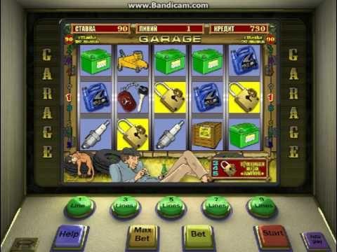 Як обіграти онлайн казино