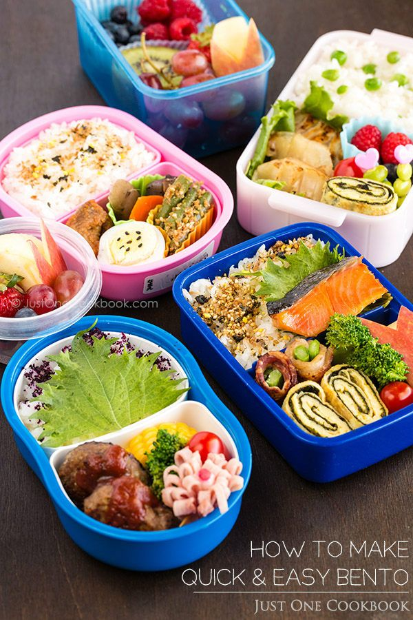 How to make bento bento japanese lunch box and how to make bento japanese lunch box easy japanese recipes at justonecookbook forumfinder Gallery