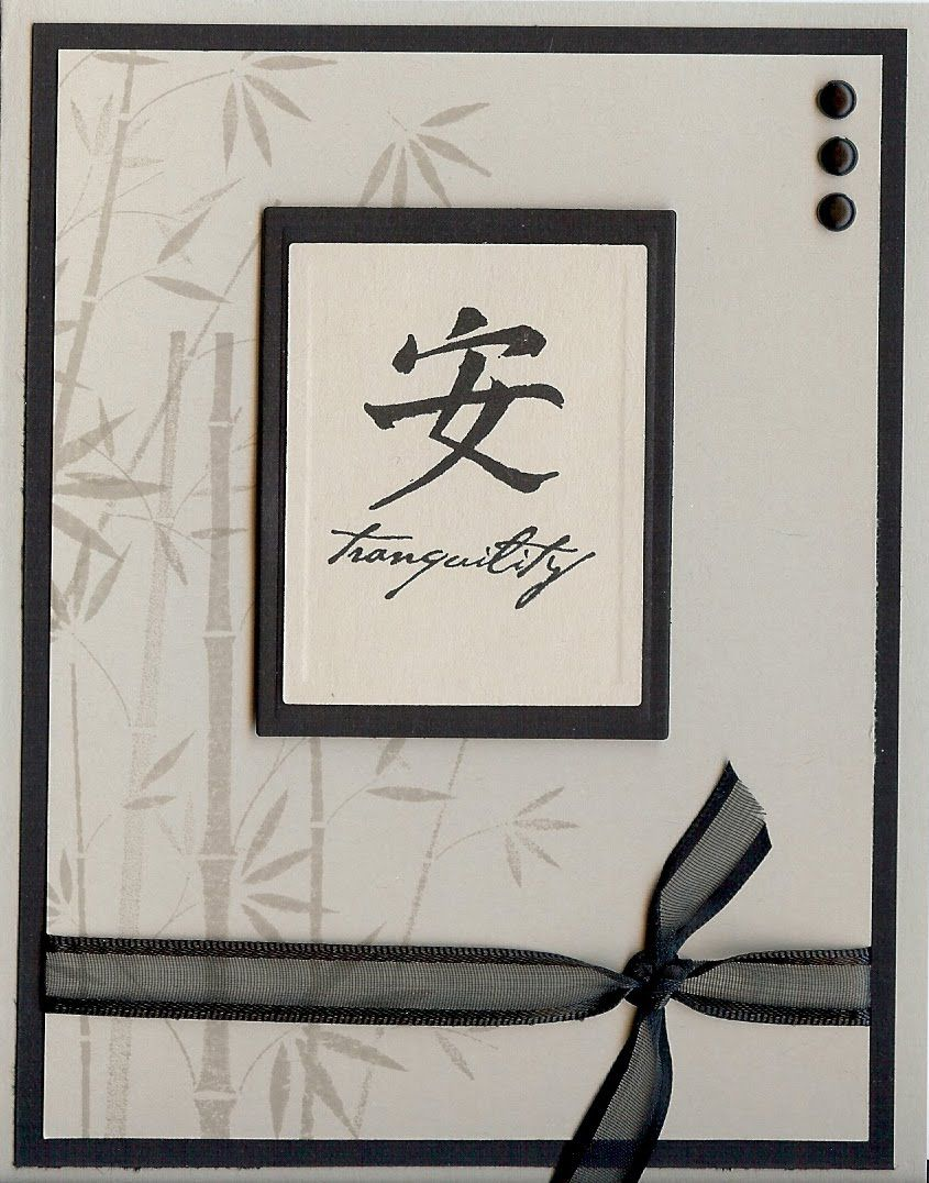 Handmade Card Asian Theme Black And Gray Shadow Stamped