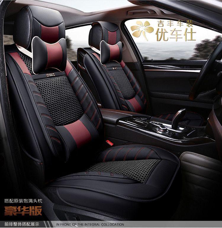 New Summer Four Seasons Car Seat Covers For Ferrari Gmc Savana Jaguar Smart Lamborghini Murcielago Gallardo Rol