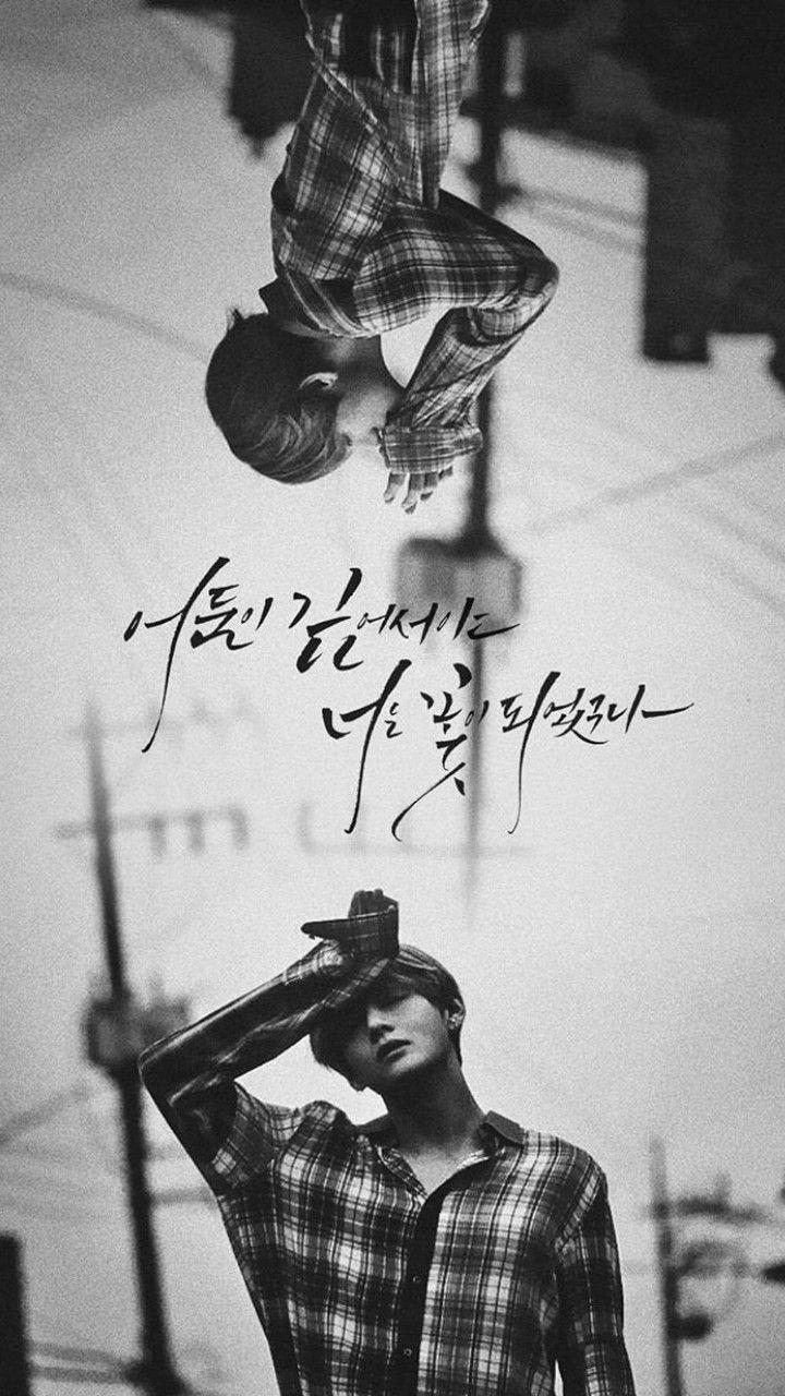 Pin By Georgia Taehyung Xx On Kim Taehyung Xx In 2018 Pinterest