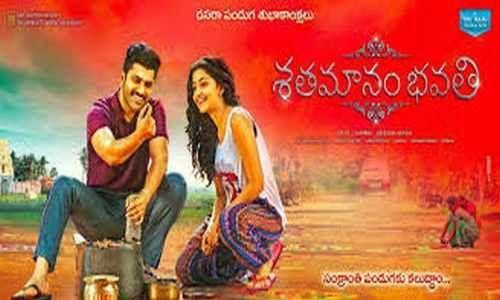 Hum Bade Aashiq Mizaaj 3 Full Movie Hd 720p Free Download Kickass