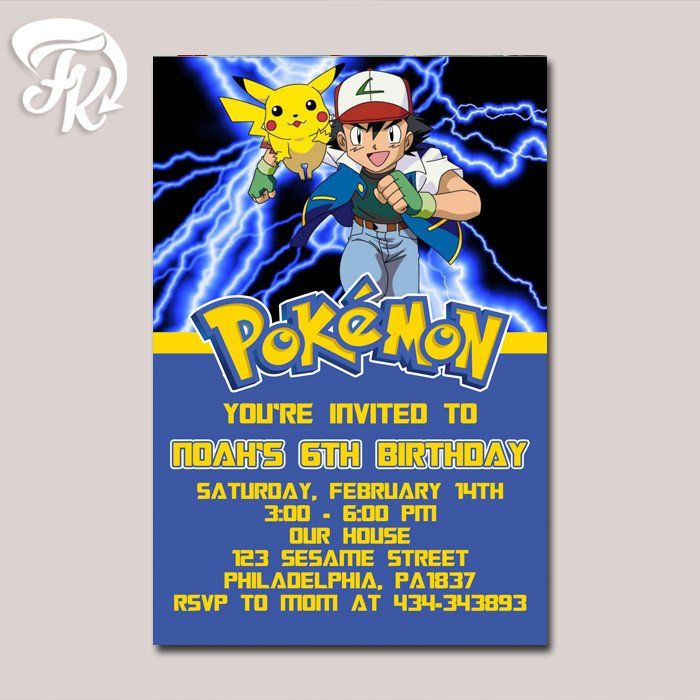 Pokemon Lightning Pikachu Birthday Party Card Digital Invitation Kid ...