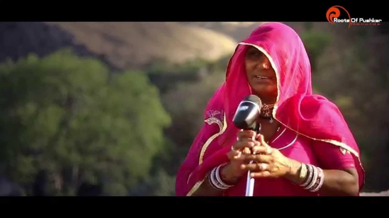 kattey Bhanwari devi, Roots of Pushkar Records, kattey the original vers...