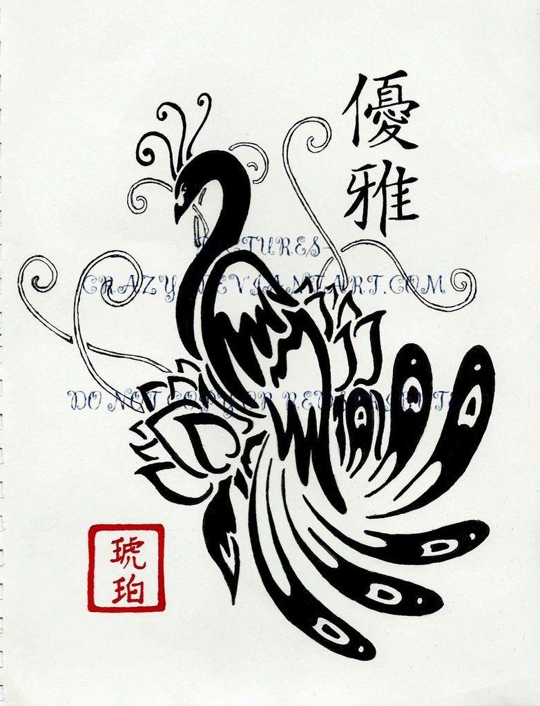 Tribal Peacock Tattoo Tribal Phoenix Tattoo Tribal Tattoos Feather Tattoo Design