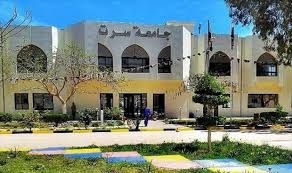 أخبار ليبيا 24 حفل تخرج لطلبة كلية طب وجراحة الفم والأسنان سرت House Styles Mansions House