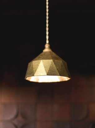 "Brass Lamp Shade by Oji & Design from ""Sublime: New Design and Architecture from Japan"" published by #gestalten  (http://shop.gestalten.com/sublime.html) #architecture #design #interiors #style #japan"