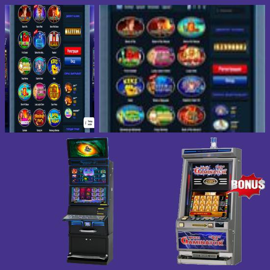 игровые автоматы-мульти