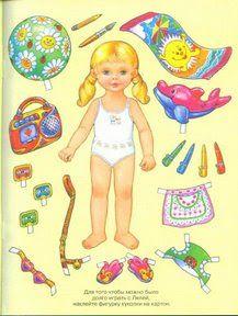 Paper Dolls~LyaLya3 - Nena bonecas de papel - Picasa Web Albums