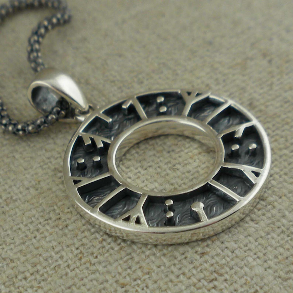 Sterling Silver Viking Rune Pendant My Love Kiss Me Gift