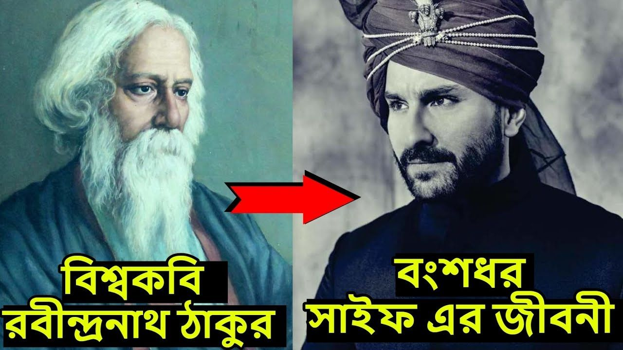 Saif Ali Khan Biography in Bangla   সাইফ আলী খান জীবনী ... Saif Ali Khan Wife List