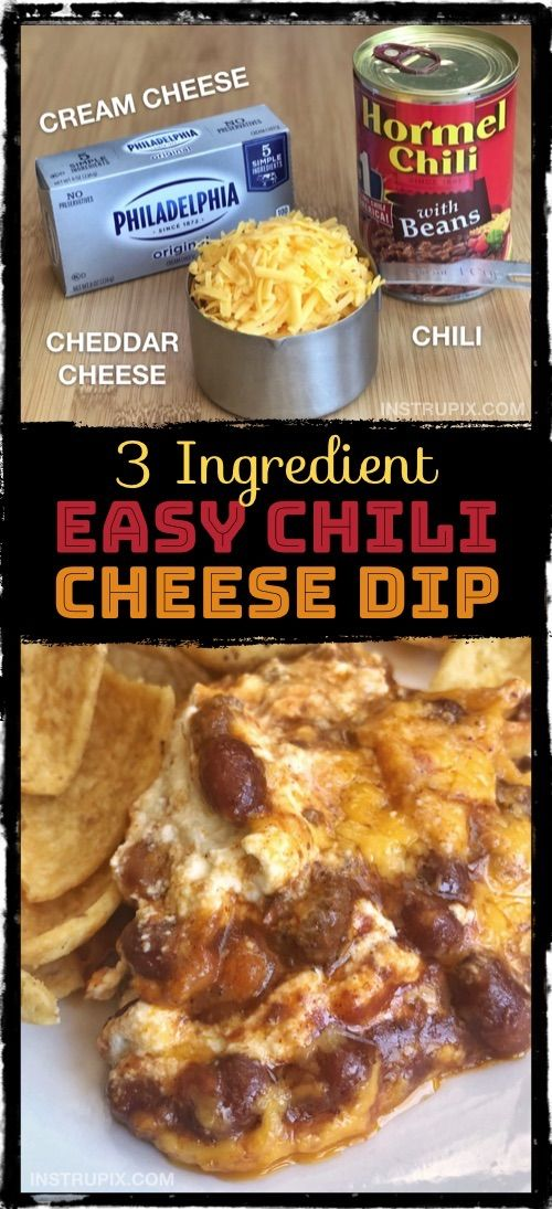 OMG, this easy dip recipe is so darn good! Just 3 ingredients! {Easy Chili Cheese Dip}