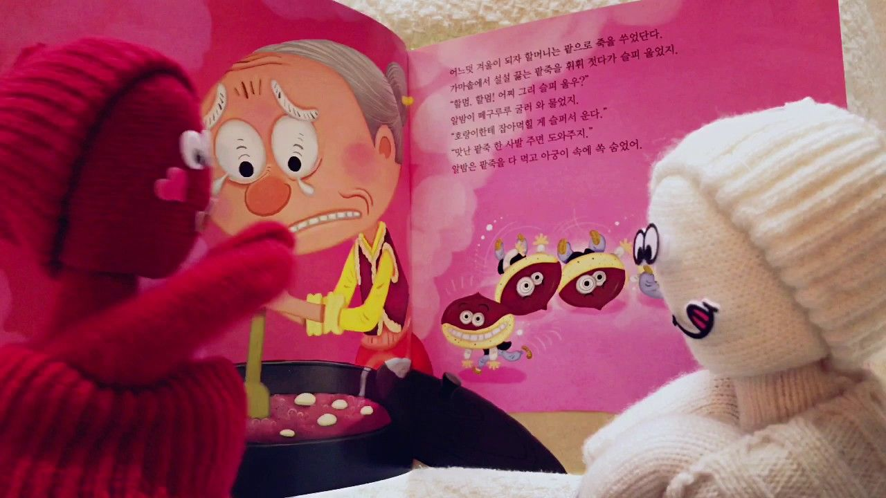 Giggly storytelling: Redbean soup granny and a tiger https://youtu.be/gNoOWM-1ZyI #gigglystory