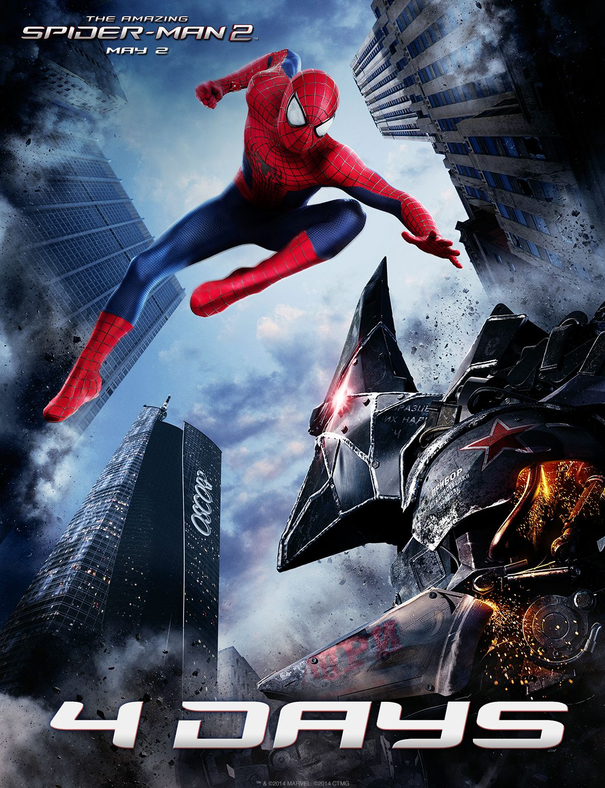 Pin By Terrie On The Amazing Spider Man 2 Amazing Spiderman Spiderman Iron Man Hd Wallpaper