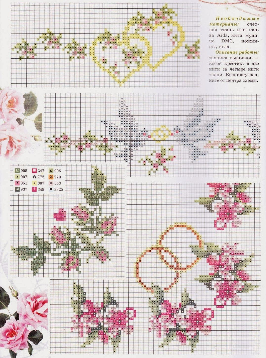 FREE CROSS POINT GRAPHIC: GRAPHIC MINI (78) | Cross Stitch ...