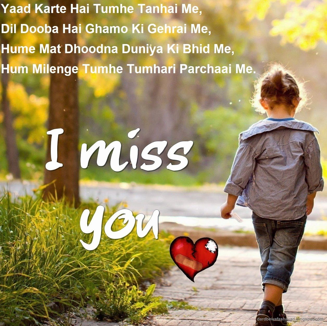 I Miss You Shayari Miss You Shayari Love Images Miss You Love
