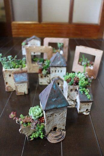 多肉寄せ植え用 小さな家 の画像 陶芸作家 中山典子のきまぐれ日記