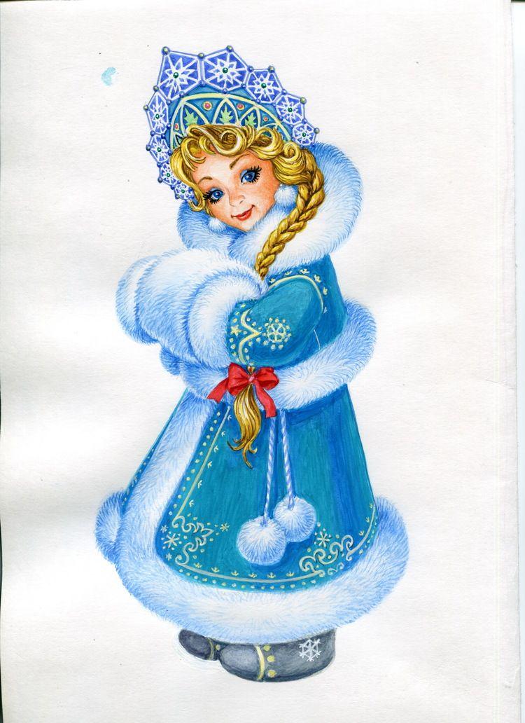 Снегурочка фото картинки нарисованные